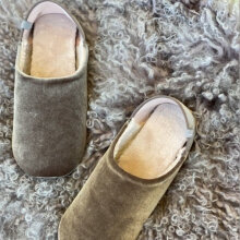 Copenhagen Shoes - Donani Slippers Brown