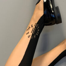Hype The Detail - Tights Rundt Logo